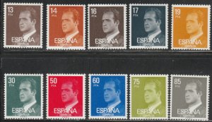 Spain #2185-2194 MNH Full Set of 10 cv $5.75