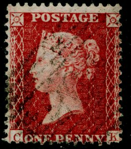 SG41, 1d dp rose-red PLATE 62, LC14, FINE USED. Cat £20. CK