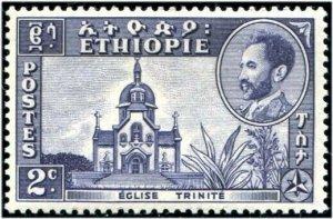 HERRICKSTAMP ETHIOPIA Sc.# 286A Rare 1951 Unwatermarked. Scott $37.50 Mint NH