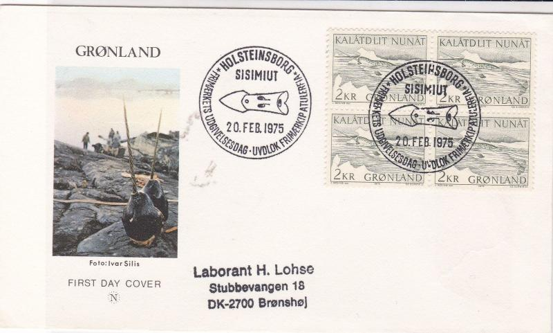 greenland 1975 sisimiut cancel whaling fdc stamps cover ref 21286