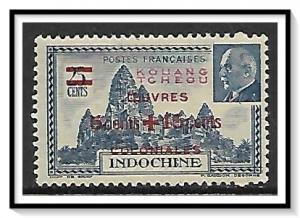French Offices Abroad - Kwangchowan #B9 Semi-Postal MNH