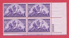 SCOTT # 898 CORONADO EXPEDITION PLATE BLOCK MINT NEVER HINGED GREAT LOOKING GEM