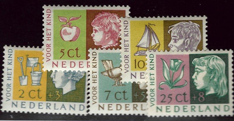 Netherlands  SC B259-263 Mint F-VF Cat $20.65...Bid to WIN!!