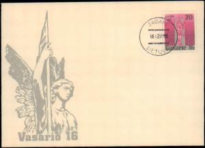 Lithuania, Worldwide First Day Cover