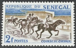 DYNAMITE Stamps: Senegal Scott #204 – UNUSED