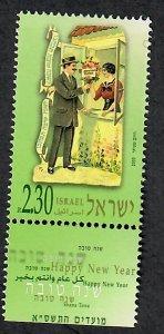 Israel #1419 Jewish New Year Cards MNH Single with tab