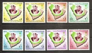 Saudi Arabia  825-32 MNH 1981 King Aziz, Map of Saudi Arabia
