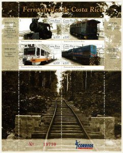 Costa Rica #633 Sheet MNH - Trains Railroads, faults (2007)