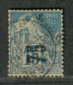 Senegal Sc#31 Used/VF, Cv. $200
