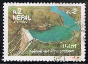 Nepal ~ #406 ~ Hydroelectric Plant ~ Used