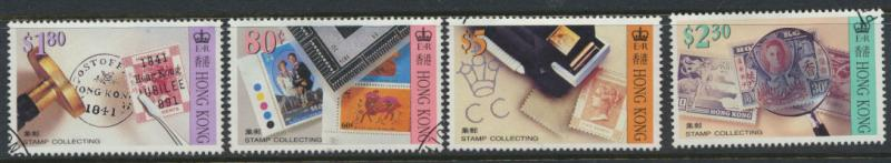 Hong Kong SG 718 - 721 set of 4 First Day of issue cancel - stamp collecting