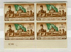 EGYPT; 1946 Evacuation Citadel issue fine Mint hinged 10m. BLOCK SP-572573