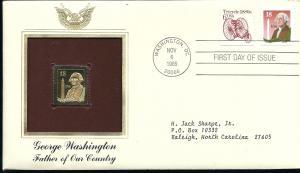 US #2149 18c Washington Gold Stamp (FDC) CV $2.00