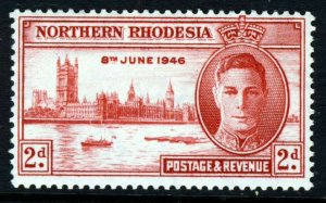 NORTHERN RHODESIA King George VI 1946 Victory VARIETY P.13.5 SG 46a MINT