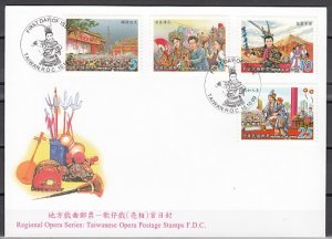 Taiwan, Scott cat. 3246-3249. Chinese Classical Opera issue. First day cover. ^