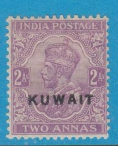 KUWAIT 4  MINT HINGED OG * NO FAULTS EXTRA FINE !