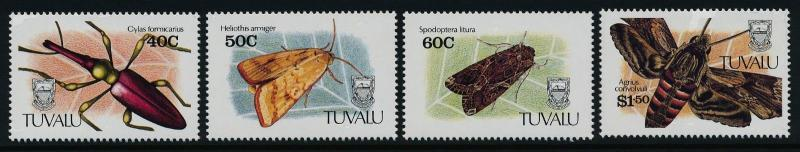 Tuvalu 566-569, MNH, Insects Beetles 1991. x28383
