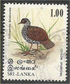 SRI LANKA, 1979, used 1r, Birds, Scott 567