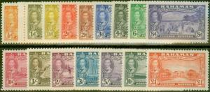 Bahamas 1948 Tercentenary set of 16 SG178-198 V.F MNH