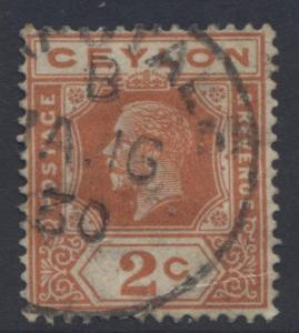 CEYLON -Scott 225- KGV - Definitive- 1927- Wmk 4 - Used -Single 2c Stamp3