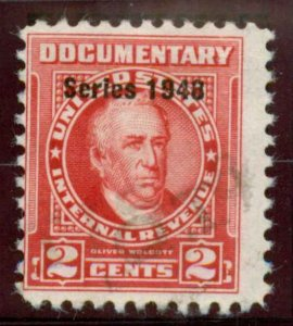 R487 Used  Documentary