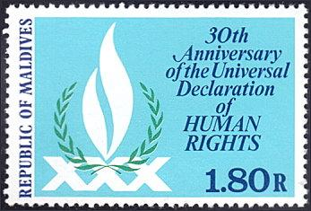 Maldive Islands # 785 mnh ~ 1.80r Human Rights Emblem