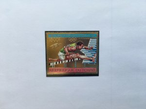 Chad, 1984 Olympic Summer Games Los Angeles Mint Gold