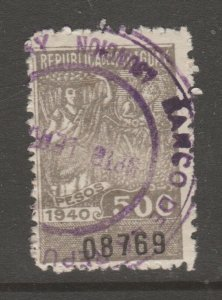 Paraguay revenue stamp Fiscal - 5-24-20 -- 500 peso