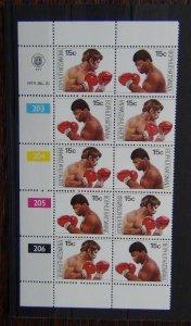 Bophuthatswana 1979 Boxing Match set in Control block of 10 (5 sets) MNH