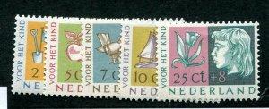 Netherlands  Scott # B259 - B263  MH 1953