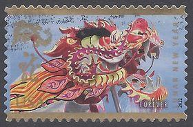#4623 (45c Forever) Year of the Dragon 2012 Used