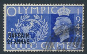 Bahrain SG 63 SC# 64  Used  see scans / details 1948 issue  Olympics