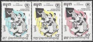 Cambodia  1077-9  MNH  Literacy Year  1990