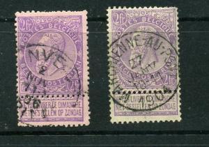 Belgium #74-5 CV $83.50 Used