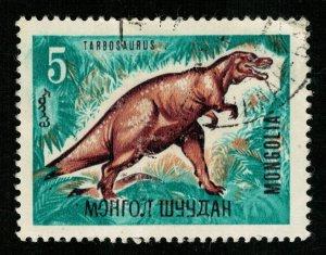 Dinosaur, Animal (TS-2325)
