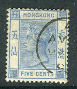 HONG KONG; 1880s classic QV issue fine used 5c. value Amoy cancel