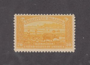 Philippines Scott #358 MNH