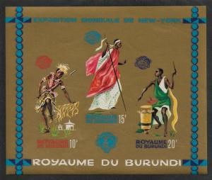 Burundi 1964,S/S Native Dancers Imperf Scott # 94a,VF MNH**OG (RN-5)