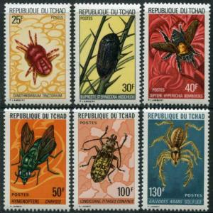 HERRICKSTAMP CHAD Sc.# 295-300 Beetles Insects Stamps