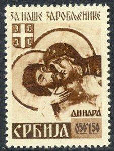 SERBIA GERMAN OCCUPATION 1942 50p+1.50d POW FUND  Semi Postal Sc 2NB11 MH