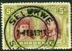 RHODESIA-1910-13 5d Lake Brown & Green.  A fine used example Sg 143a