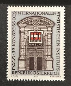 Austria 1973 #948, MNH, CV $.35