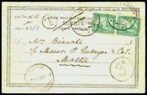 MALTA 1903 postcard ex Egypt - scarce 3d in circle postage due mark........91690