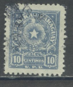 Paraguay 460  Used
