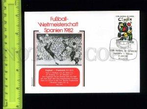 220606 SPAIN 1982 Soccer Football World Cup ESPANA 82 England France match