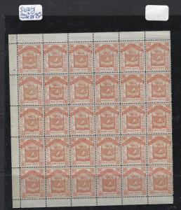 NORTH BORNEO (P2603B) 1C ARMS, LION SG 24 BL OF 30  MNH