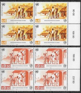 1987 United Nations Vienna Shelter for Homeless  SC# 68-69 Mint