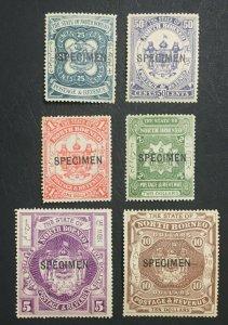 MOMEN: NORTH BORNEO SG #81s-86s 1894 SPECIMEN MINT OG VVLH/NH LOT #60600