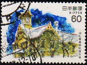 Japan. 1982 60y S.G.1655 Fine Used