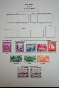 Pakistan Official Stamp Collection